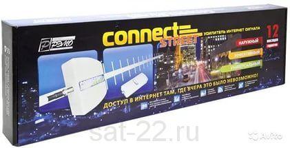 Усилитель Интернет Сигнала Рэмо Коннект Street